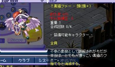qTWCI_2011_4_14_18_44_32.jpg