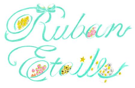 ruban2