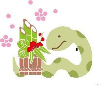へび、、巳、蛇、ヘビ干支イラスト004