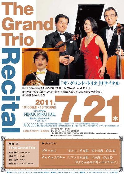 The Grand Trio 2011.07.21