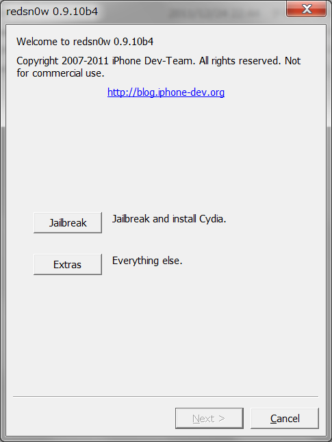 iPhoneJB1.png