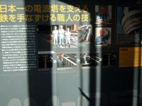 20110110e.jpg