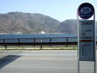 20110508u.jpg