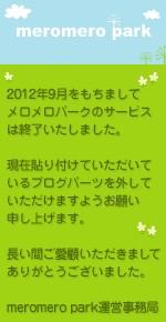 20121002_07.jpg