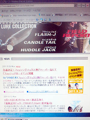 2011092616360000_blog.jpg