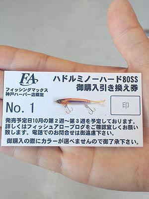 2011092709570002_blog.jpg