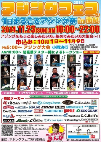 event141123.jpg