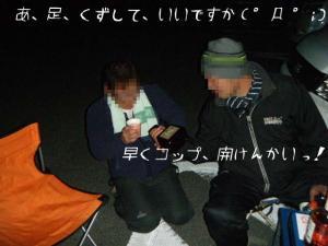 BLOG1908_2.jpg