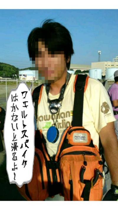 DK2_convert_20100917200814.jpg