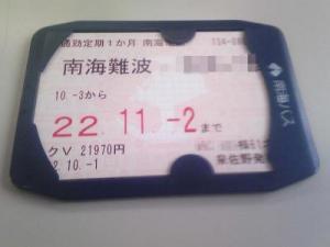 SH3C0128_convert_20101026212358.jpg