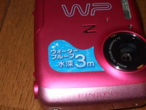 camera_convert_20100511224603.jpg