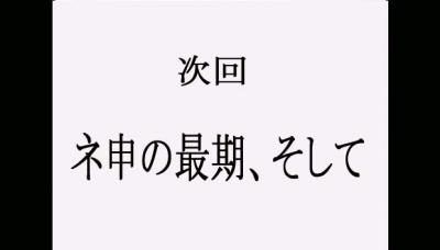 jikai_convert_20110404213229.jpg