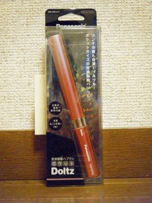 s-DSCF4922.jpg