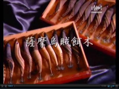 satsumaegi1.jpg