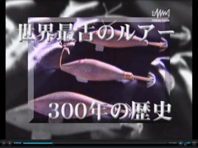 satsumaegi3.jpg