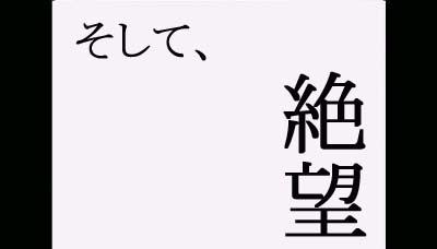 yokoku_blue3.jpg