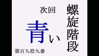 yokoku_blue5.jpg