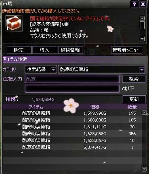041106L.jpg
