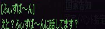 050710.jpg