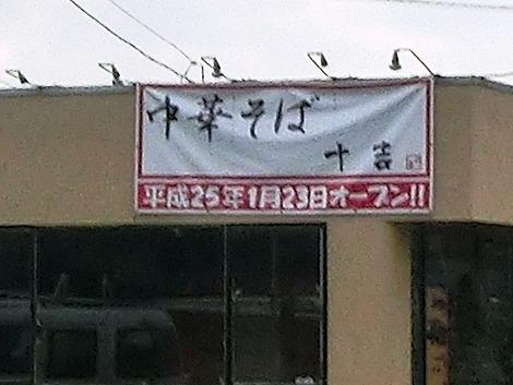 s-新店3号線改CIMG9363改