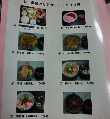s-こがねメニューCIMG9369