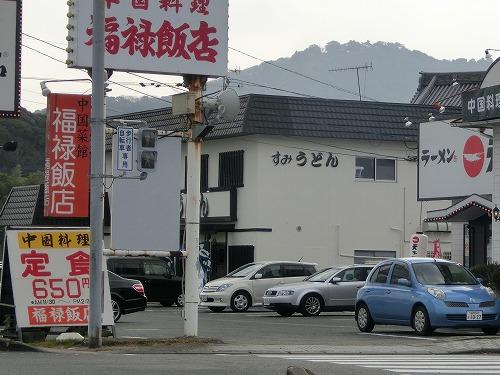 s-すみうどんCIMG9401