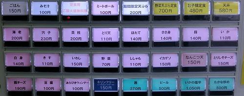 s-まきメニュー2CIMG9698改2