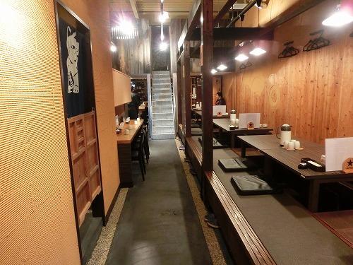 s-魚たつ店内CIMG9748