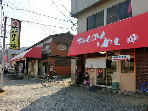 s-ちゃんぽんが家kんCIMG9791