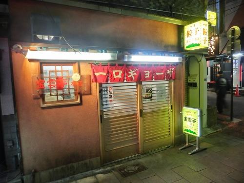 s-長崎の夜CIMG0156
