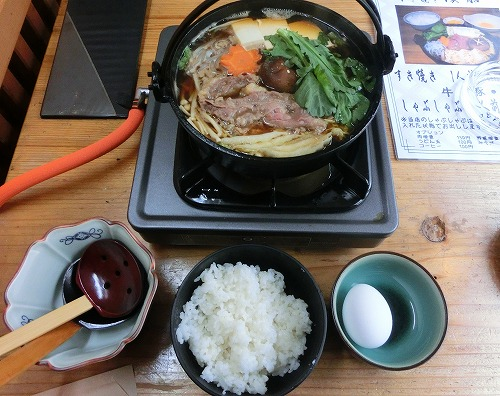 s-濱膳CIMG0269