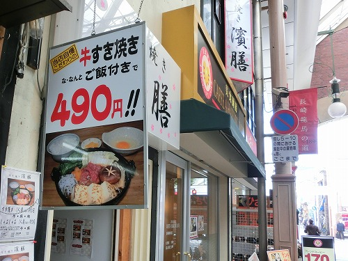 s-濱膳外見2CIMG0262