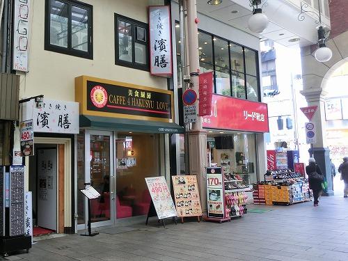s-濱膳外見CIMG0261