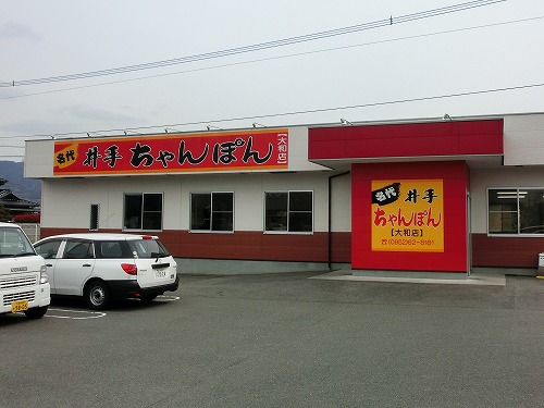 s-井手外見CIMG0336