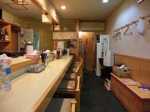 s-浪花店内CIMG0456
