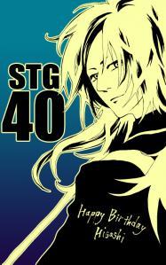 STG40_2012.jpg