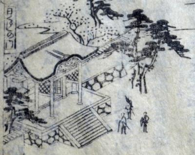 都名所図会より大徳寺ひぐらし門