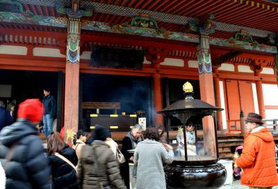 六波羅蜜寺初詣