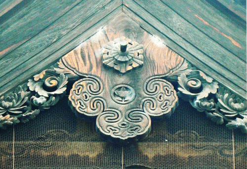因幡堂(平等寺)本堂懸魚