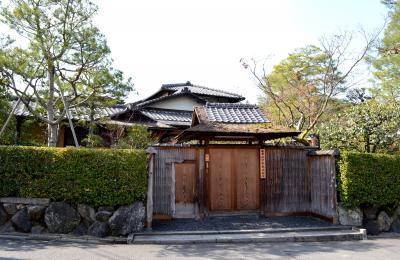 旧亀岡末吉邸(世界救済教黎明教会)