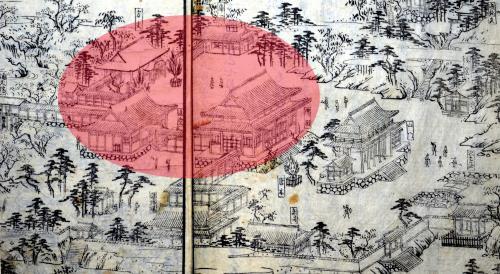 東福寺焼失範囲
