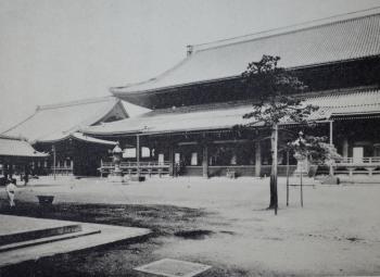 『京都名勝誌』より大谷派本願寺