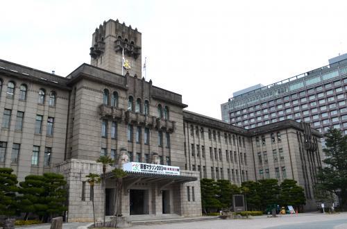 京都市庁舎