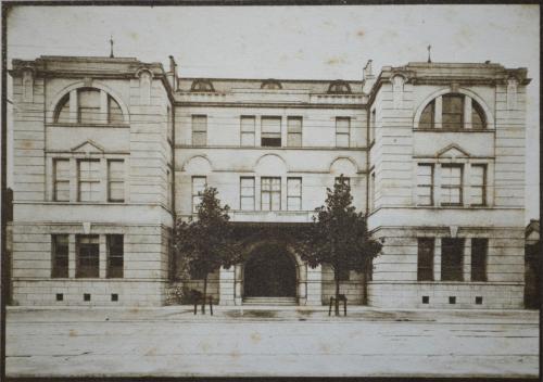 京都商工会議所(『京都』より)