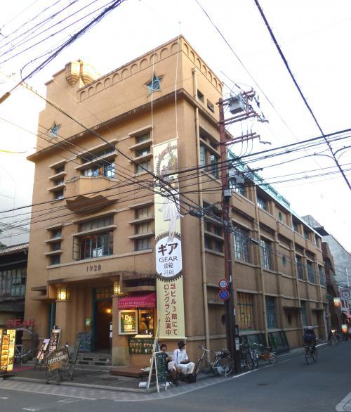 大阪毎日新聞京都支局