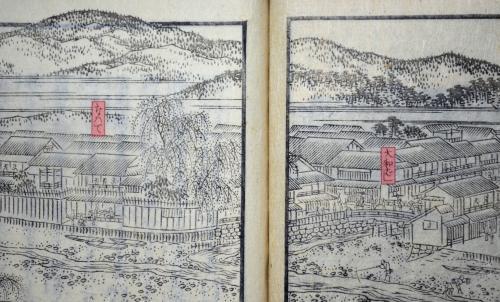 「花洛名勝図会」より大和橋と縄手