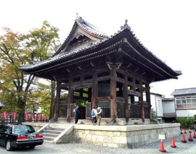 方広寺鐘楼