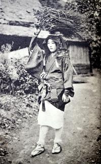 『日本案内記 近畿篇上』より大原女