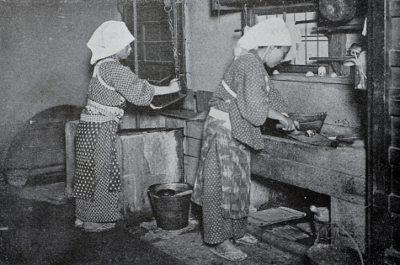 『日本地理大系』より白河女の台所