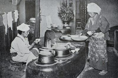 『日本地理大系』より白河女の昼飯